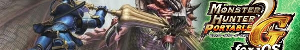 美好的事情突然发生:不请自来的IOS版怪物猎人2G!